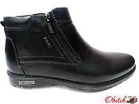 Ботинки мужские зимние классические Karat кожаные на меху Ka0002