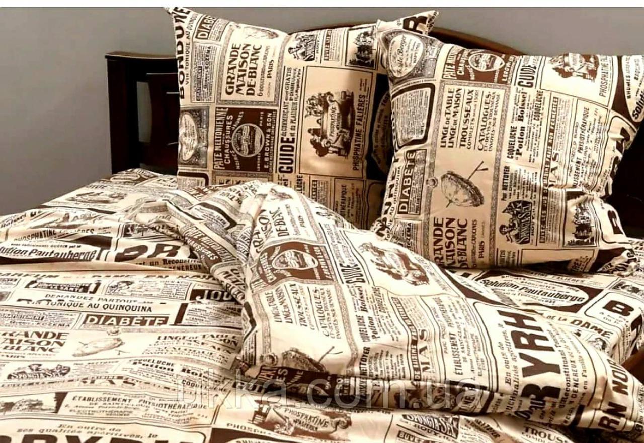 Набор постельного белья Газета Двуспальный