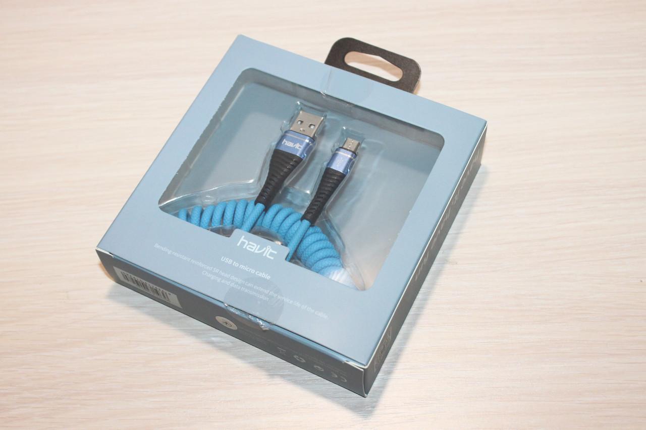 Кабель HAVIT HV-H685 MicroUsb 2.0A Blue