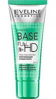 База под макияж Eveline Cosmetics Маскирующая Покраснения База Base Full HD 30 мл, КОД: 1089777