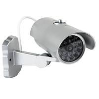 Камера видеонаблюдения муляж PT-1900 hubnp20735, КОД: 146879