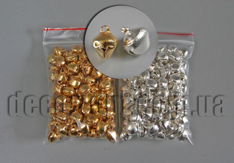 Бубенчики для браслетов золото-серебро (колокольчики) 8мм/100шт