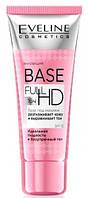 База под макияж Eveline Cosmetics Разглаживающе-Выравнивающая Base Full HD 30 мл, КОД: 1089273