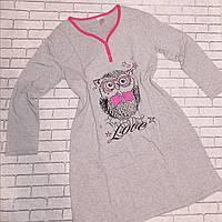 Утепленная женская ночная рубашка, начес. Турция ХL(48-50)