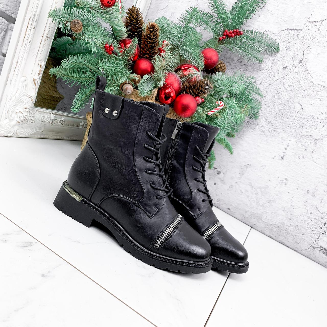 Ботинки женские Karel черные ЗИМА 2771