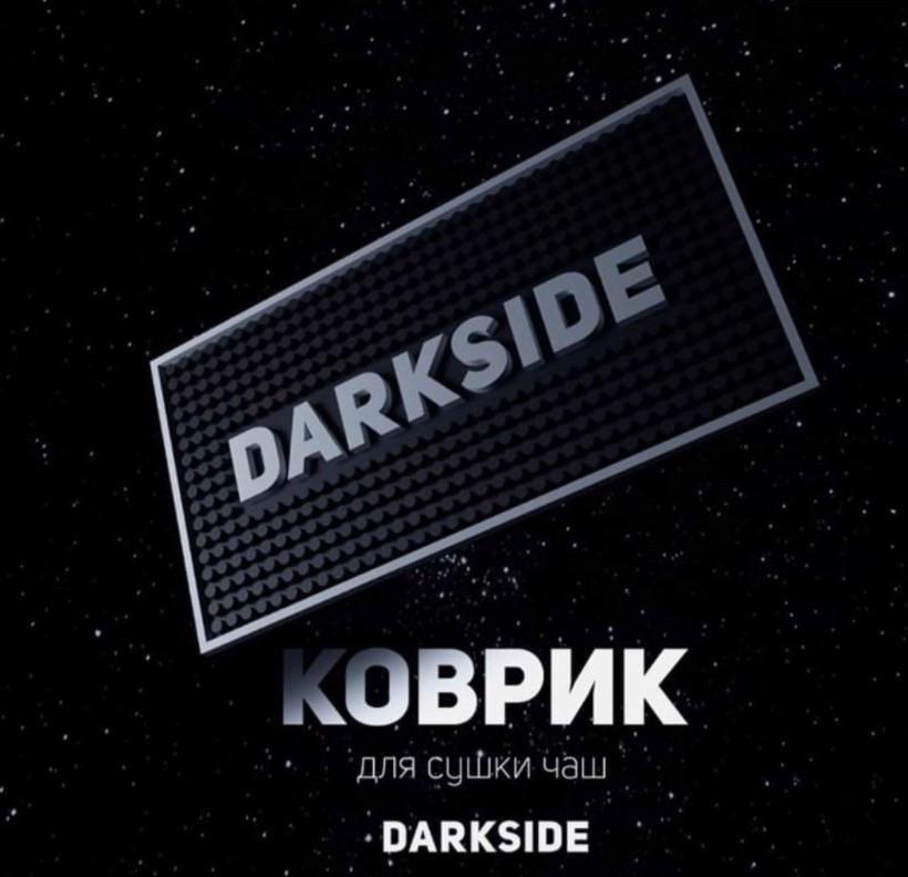 Коврик для сушки чаш Darkside (Дарксайд)