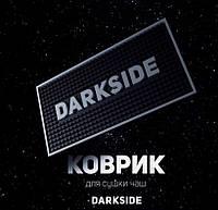 Коврик для сушки чаш Darkside (Дарксайд), фото 1