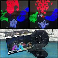 Уличный лазерный проектор Festival Projection Lamp новогодний для рождества новогодние фигуры для дома на дом