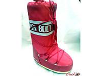 Сапоги Луноходы Мунбутс Moon Boot Tecnica Nylon Original малиновые MB0001