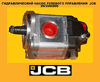 Гидравлический насос JCB 3CX 4CX РУЛЕВОГО УПРАВЛЕНИЯ