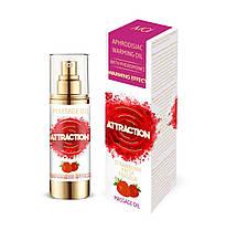 Разогревающее массажное масло с феромонами с ароматом клубники MAI PHEROMON MASSAGE OIL 75 мл - Love&Life