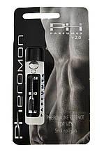 Духи с феромонами для мужчин PH Pheromone for Man - MARINAL #1, 5 ml - Love&Life