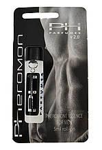 Духи с феромонами для мужчин PH Pheromone for Man - MARINAL #2, 5 ml - Love&Life