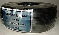 Кабель аудио-видео НЧ 2жилы в экране, диам.-2,6x5,2мм, чёрный, 100м, фото 1