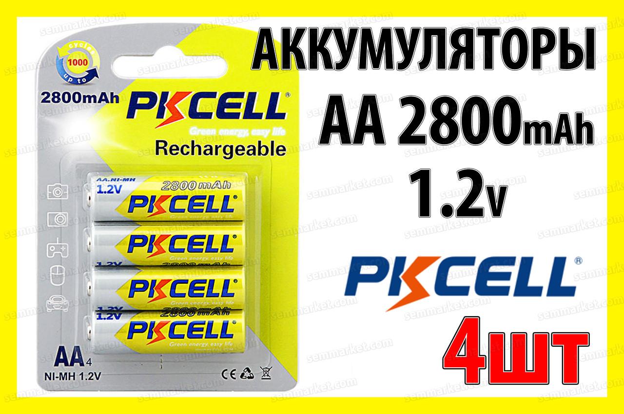Аккумулятор PKCELL АА 2800mAh 4шт в блистере реальная емкость