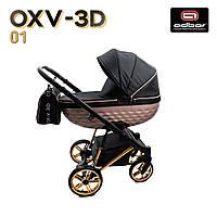 Универсальная коляска 2 в 1 ADBOR OXV-3D, 01