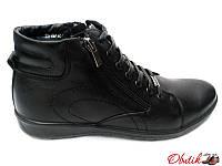 Ботинки мужские зимние Maraton кожа на меху на шнуровке и молниях Mar0001