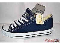Кеды CONVERSE ALL STAR Унисекс низкие синие Co0002