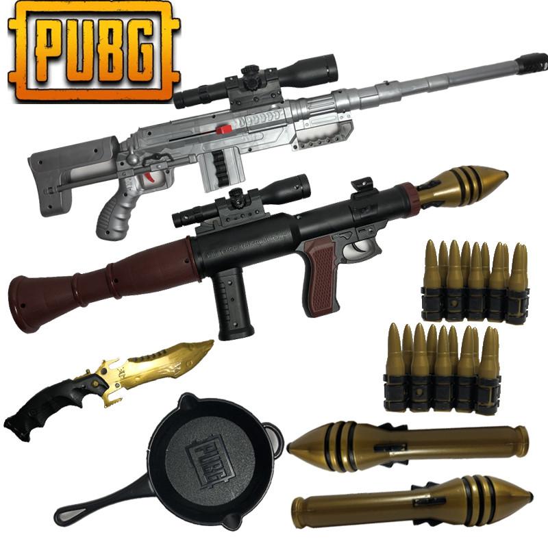 PUBG. Игровой набор PLAYERUNKNOWN'S BATTLEGROUNDS. Набор PUBG Сувенирный. Пубг подарочный набор. Стрелялка.
