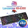 Геймерская игровая клавиатура с подсветкой LANDSLIDES KR-6300, фото 3