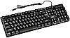 Геймерская игровая клавиатура с подсветкой LANDSLIDES KR-6300, фото 4
