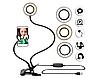 Держатель гибкий для телефона штатив с LED подсветкой кольцо на прищепке для трансляций блогера Live Streaming, фото 3