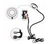 Держатель гибкий для телефона штатив с LED подсветкой кольцо на прищепке для трансляций блогера Live Streaming, фото 4