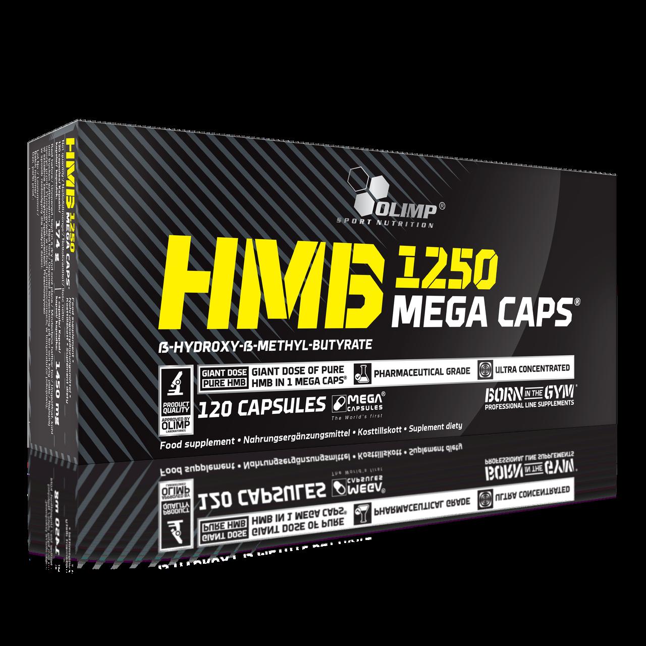 Аминокислоты Olimp HMB Mega Caps/Mega Capsules (1250mg) 120 caps