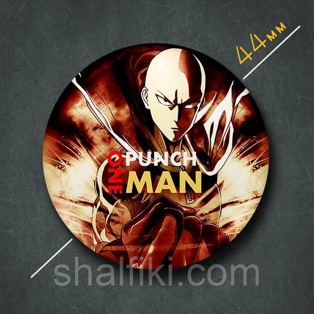 """""""Сайтама (Ванпанчмен / One-punch man)"""" значок круглый на булавке, Ø44 мм"""