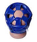 Боксерський шолом тренувальний PowerPlay 3043 Синій XL, фото 4
