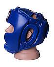 Боксерський шолом тренувальний PowerPlay 3043 Синій XL, фото 5