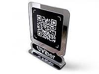 Табличка Viber, Telegram с QR кодом 200х250мм (Основание: Акрил металлик (серебро или золото);  Способ