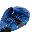 Боксерські рукавиці PowerPlay 3017 Сині карбон 12 унцій, фото 2