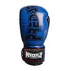 Боксерські рукавиці PowerPlay 3017 Сині карбон 12 унцій, фото 9