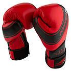 Боксерські рукавиці PowerPlay 3023 Червоно-Чорні [натуральна шкіра] 14 унцій, фото 4