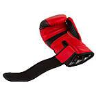 Боксерські рукавиці PowerPlay 3023 Червоно-Чорні [натуральна шкіра] 14 унцій, фото 7