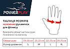 Рукавички для фітнесу PowerPlay 1586 Червоні M, фото 4