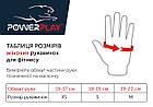 Фітнес рукавички PowerPlay 3492 жіночі Чорно-М'ясного ятні M, фото 7