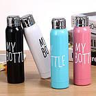 Шейкер Бутылочка для воды-термос тепло и холод 350ml MY BOTTLE (розовый, сталь), фото 3