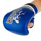 Снарядні рукавички PowerPlay 3038 Синьо-сірі M, фото 4