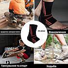 Эластический Голеностоп Power System Ankle Support Evo PS-6022 L Black/Orange, фото 5