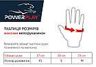 Велорукавички PowerPlay 5023 Рожеві S, фото 4