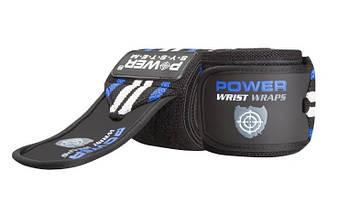Кистевые бинты Power System Wrist Wraps PS-3500Blue/Black