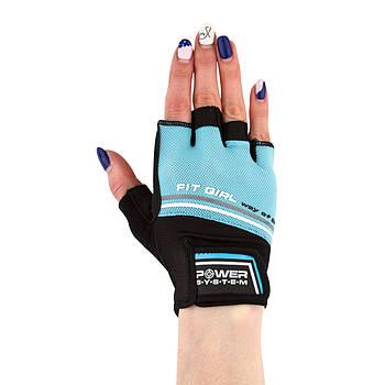Рукавички для фітнесу і важкої атлетики Power System Fit Girl Evo PS-2920 M Blue