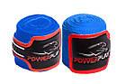 Бинти для боксу PowerPlay 3046 Сині (4м), фото 2