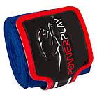Бинти для боксу PowerPlay 3046 Сині (4м), фото 7