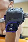 Перчатки для фитнеса и тяжелой атлетики Power System Cute Power PS-2560 женские S Purple, фото 8