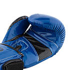 Боксерські рукавиці PowerPlay 3017 Сині карбон 16 унцій, фото 2