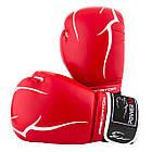 Боксерські рукавиці PowerPlay 3018 Червоні 14 унцій, фото 9