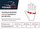 Рукавички для фітнесу PowerPlay 1729 A жіночі Блакитні XS, фото 4